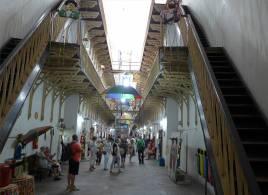 Recife Casa da Cultura